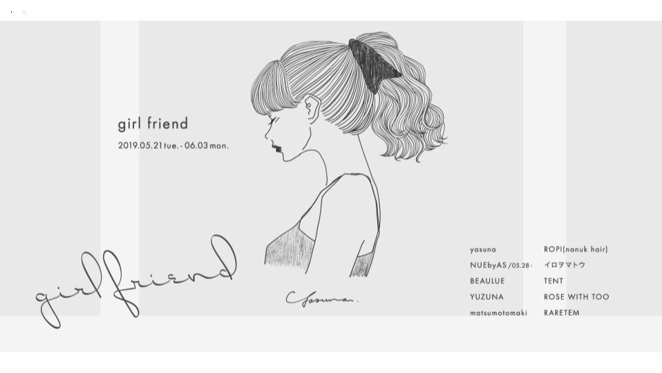 girl friend
