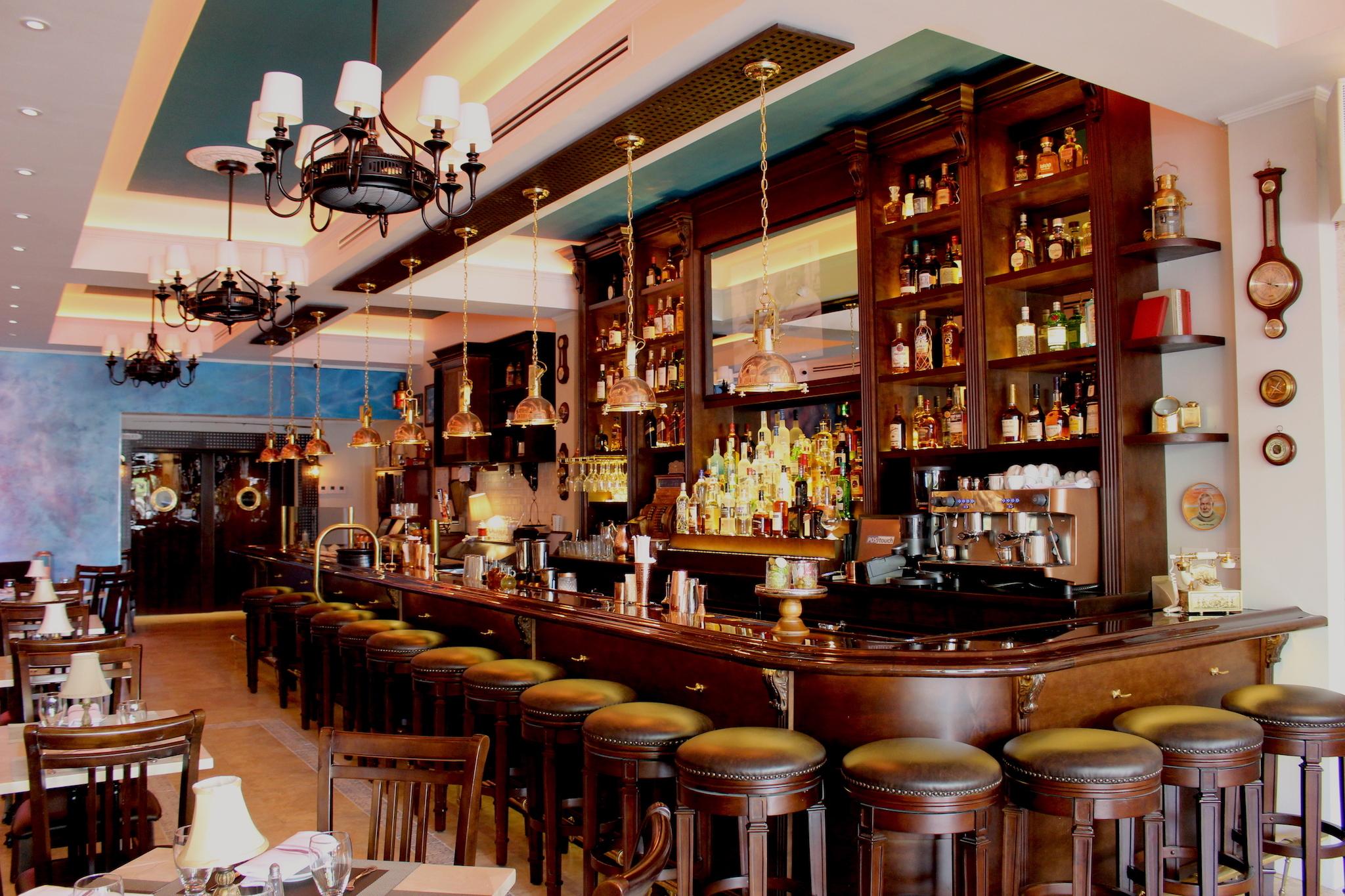 Sala'o Cuban Bar and Pescadería
