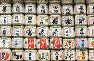 Meiji Jingu sake barrels