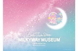 LittleTwinStars MILKYWAY MUSEUM