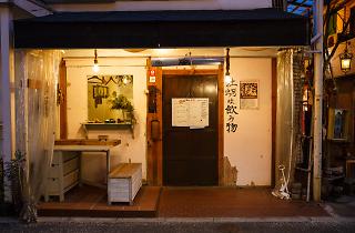 Marusho Ariku