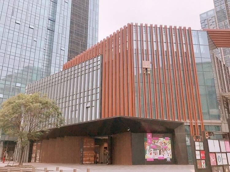 廣州最美文青書店:三樂文創書屋