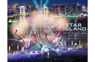STAR ISLAND 2019
