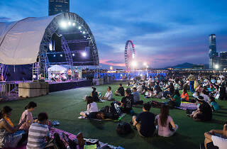 Central Harbourfront SummerFest