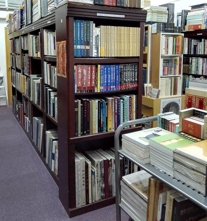 Tai Yip Art Bookshop