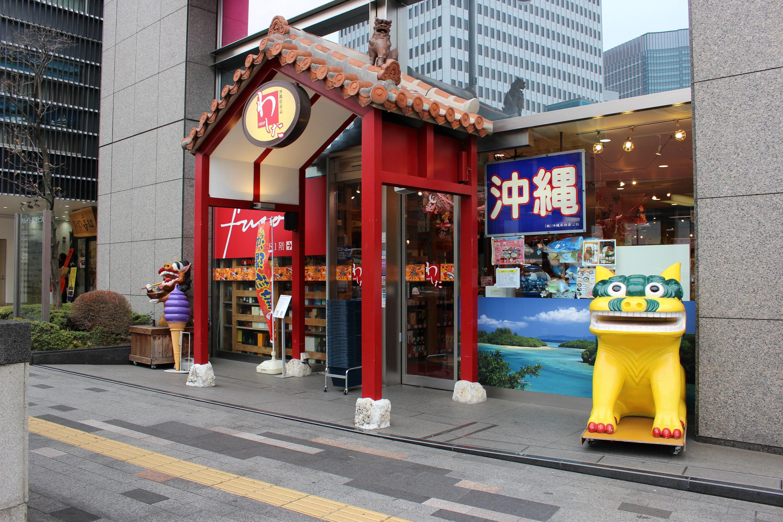 Ginza Washita Okinawa