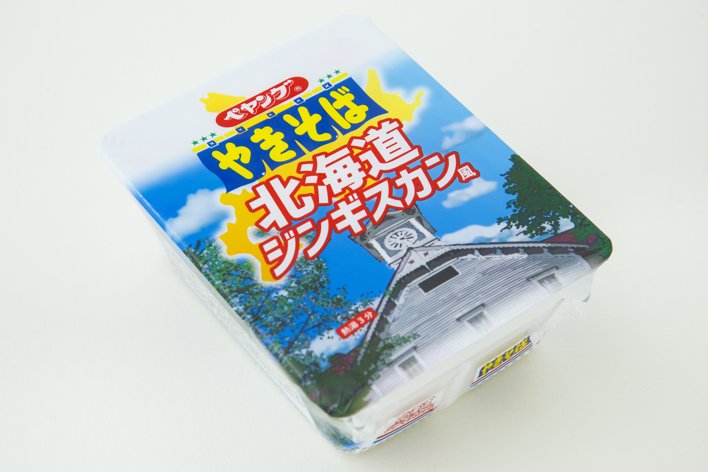 Hokkaido Jingisukan