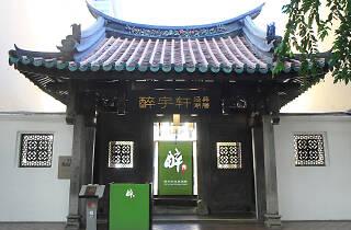 Zui Yu Xuan Teochew Cuisine