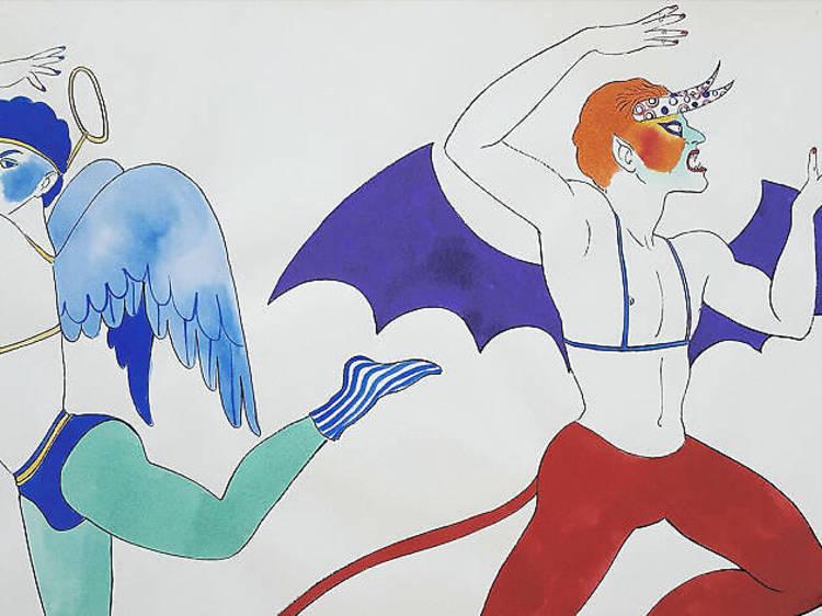 Eros y Thanatos