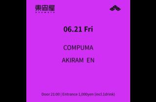 Azumaya – Friday