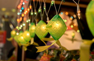 hari raya decor