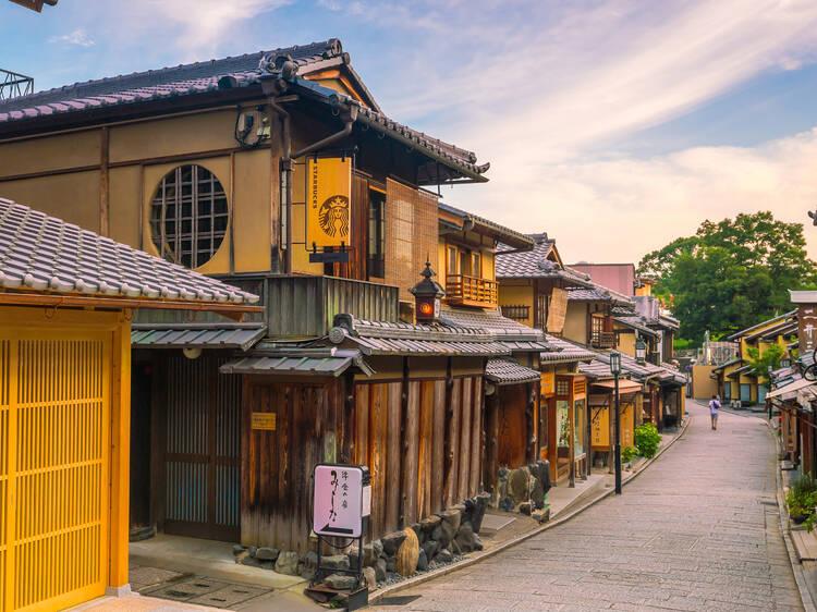 Nineizaka Yasaka Chaya, Kyoto