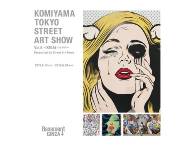 KOMIYAMA TOKYO STREET ART SHOW