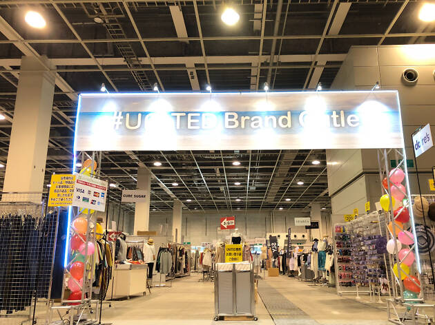 UNITED Brand Outlet