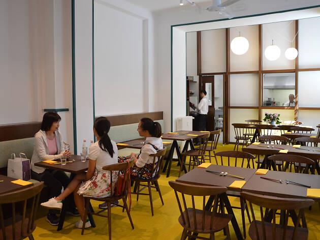 Gastronomia Yamamoto