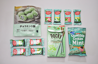 Mint Chocolate flavoured snacks