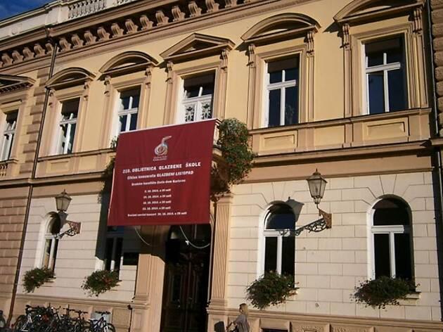 Karlovac Music School Gala Concert
