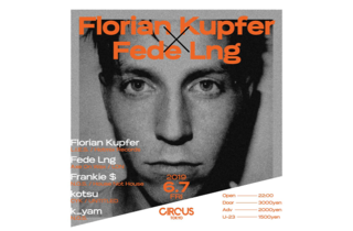 Florian Kupfer × Fede Lng supported by Cocalero