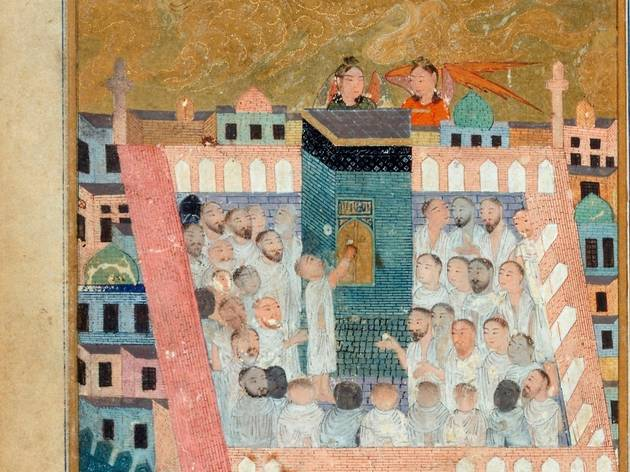 British Museum Late: Journey to the Heart of Islam