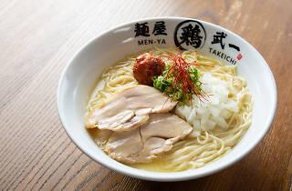 MEN-YA TAKEICHI 麺屋 武一