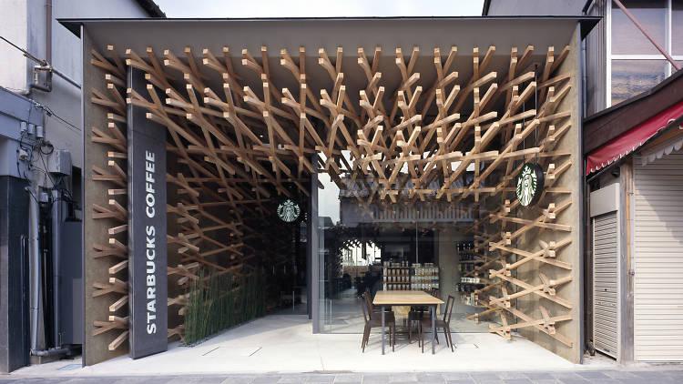 Starbucks Fukuoko