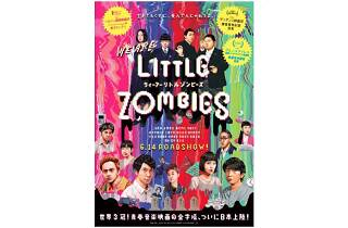『WE ARE LITTLE ZOMBIES』ロールアイスクリームファクトリー