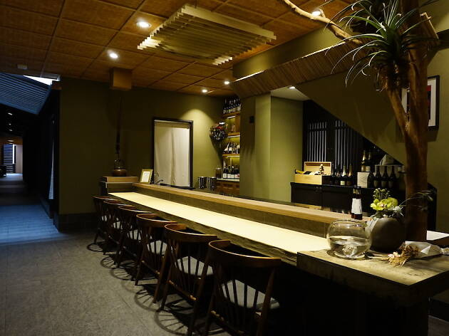 Terroir Bar