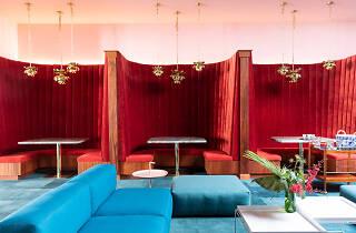 Moongate Lounge