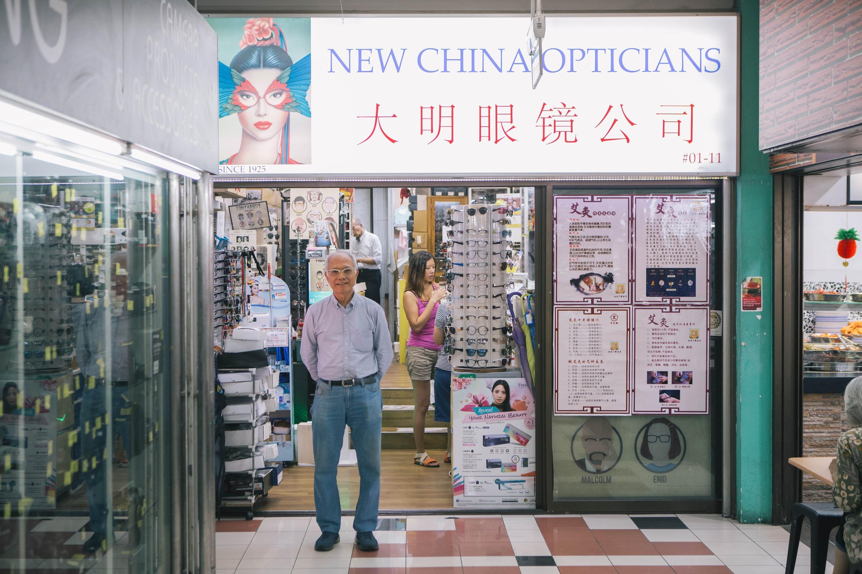 Tony Lim, New China Opticians