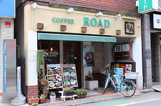 COFFEE ROAD