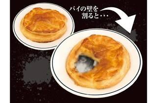 進撃の巨人×TOWER RECORDS CAFE 自習室 -look at the past-