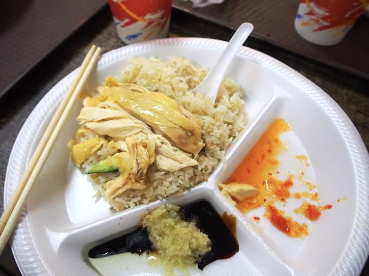 Hainan Chicken Specialist《海南雞專門店》