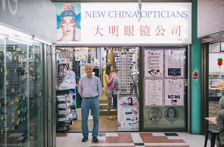 china optics