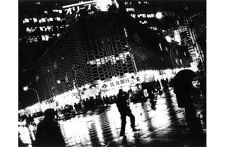 Heisei - Tokyo - Snap Shot Love