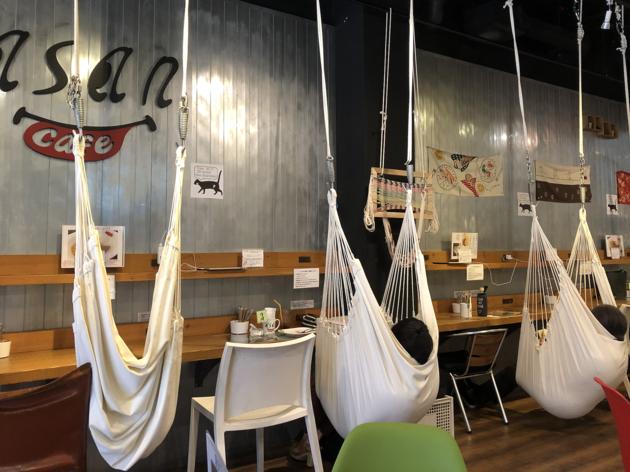 Cafe Asan