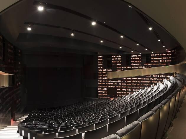 Southbank Theatre Sumner auditorium supplied