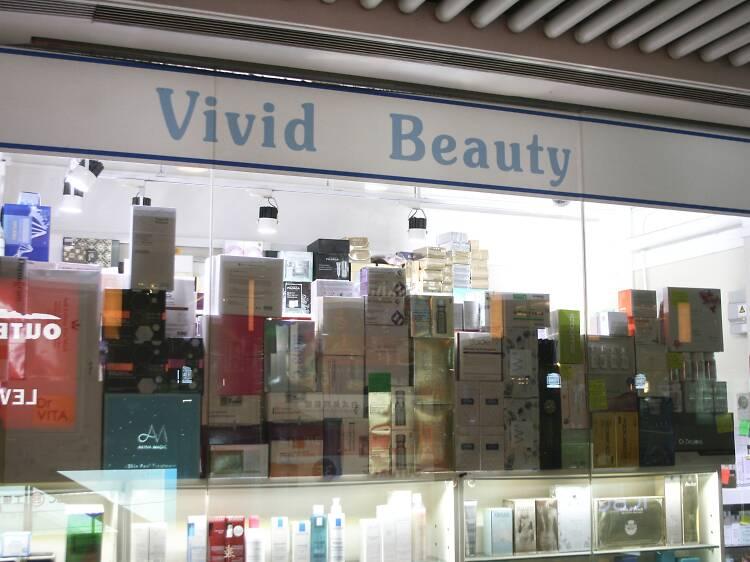 Vivid Beauty World