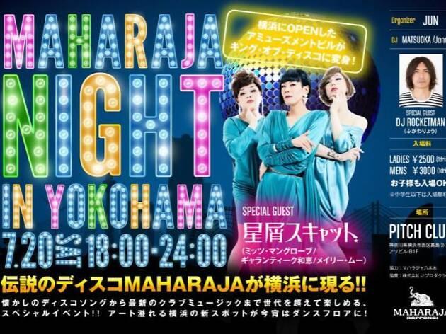 MAHARAJA NIGHT in YOKOHAMA