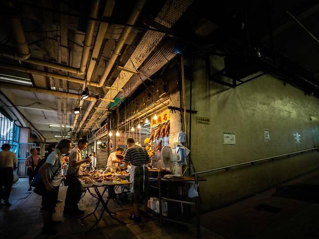 Shek Kip Mei Market