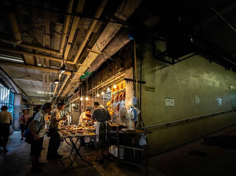 Shek Kip Mei Wet Market
