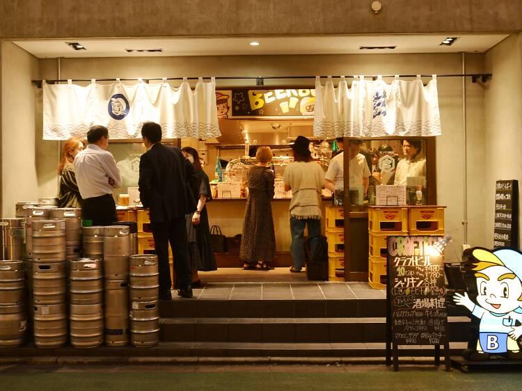 立飲みビールボーイ 中目黒店