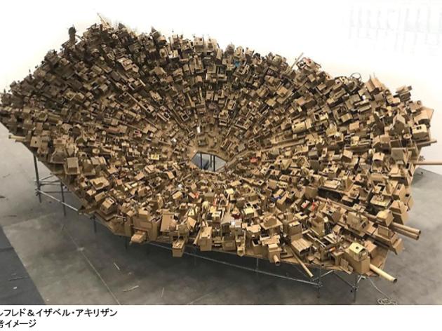 アルフレド&イザベル・アキリザン:Home / Return 2019