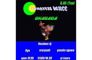 congress dance -1stAnniv-
