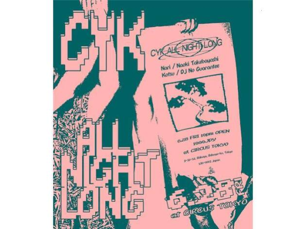 CYK All Night Long 2019 supported by Cocalero