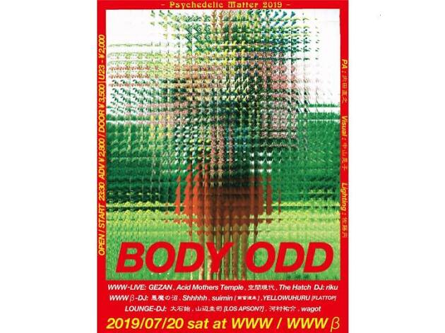 BODY ODD -Psychedelic Matter 2019-