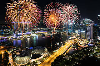national day, fireworks