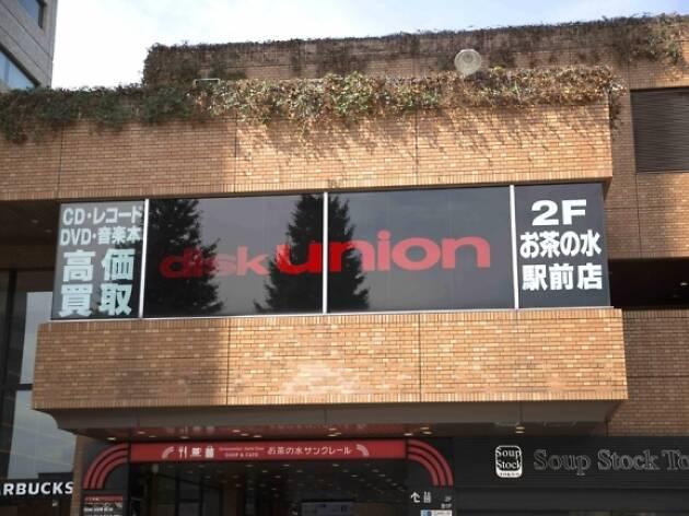 ディスクユニオンお茶の水駅前店