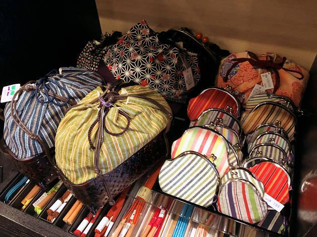 Kimono Arts Sunaga