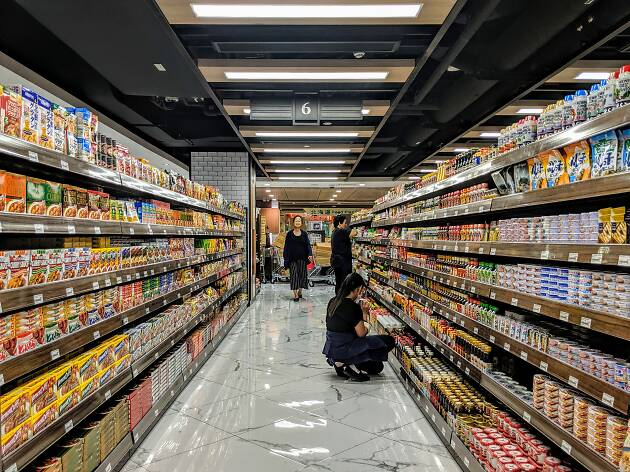 Guide to Meidi-Ya supermarket in Great World City