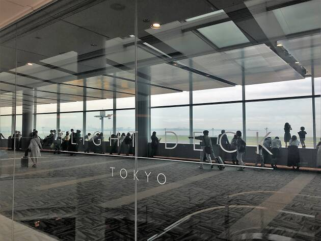 Haneda Marché Airport Media 47 supported by POINT MARKET